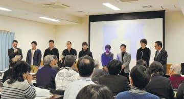 将監北町内会の研修会で防災救援団のメンバーが紹介された=2018年12月、仙台市泉区