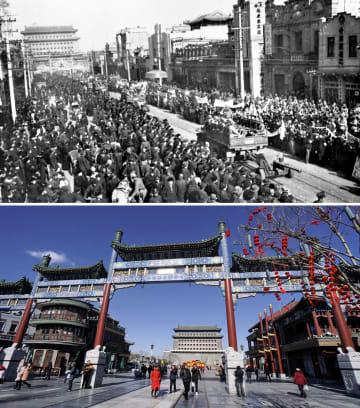 北京の今と昔 北平平和解放70周年を迎えて