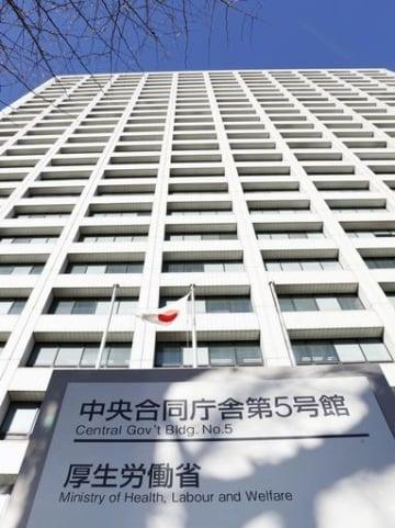 厚生労働省が入る中央合同庁舎=東京・霞が関