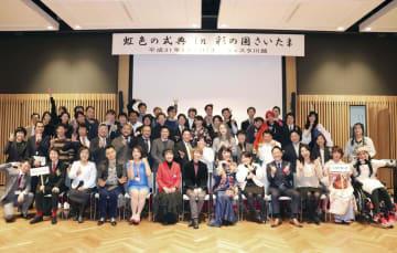 「LGBT成人式」の式典で記念撮影をする参加者=2日午後、埼玉県川越市