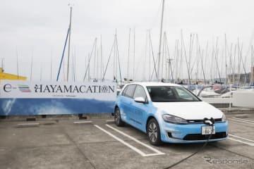 フォルクスワーゲン グループ ジャパンと葉山町とのコラボレーションプロジェクト「e-HAYAMACATION」