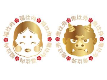 2月3日の節分。開運を意識して恵方巻を食べる人は多いのでは? その他にも、金運&開運アップに繋がることがあります