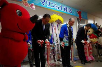 久我会長(中央)らがテープカットとくす玉割りで開業を祝った=2日、大網白里市