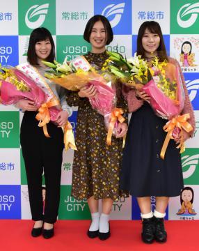「千姫さま」に選ばれた(右から)佐藤理紗さん、飯田ゆきのさん、古橋美紅さん
