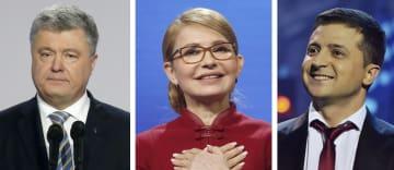 ウクライナのポロシェンコ大統領(AP=共同)、ティモシェンコ元首相(ロイター=共同)、ゼレンスキー氏(ゲッティ=共同)