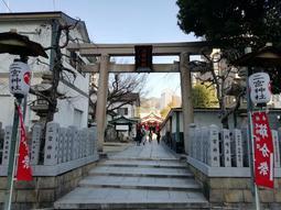 嵐ファンの聖地「二宮神社」=神戸市中央区