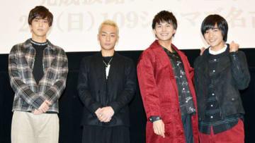 名古屋市内で行われたオムニバス映画「ジャンクション29」の舞台あいさつに登場した「BOYS AND MEN」の(左から)水野勝さん、田中俊介さん、小林豊さん、本田剛文さん