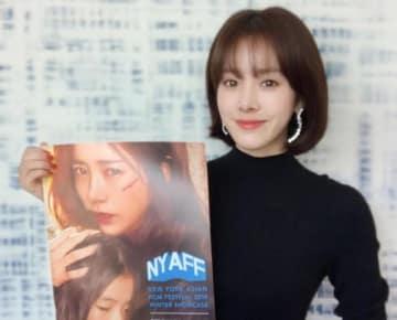韓国で話題の映画『ミス・ペク』に主演したハン・ジミン - Brent N. Clarke Pictures