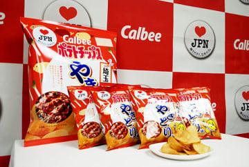 埼玉の味として発売される「ポテトチップス やきとり味」