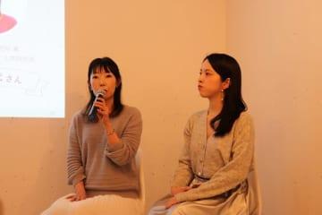 写真左から松井さん、中山さん