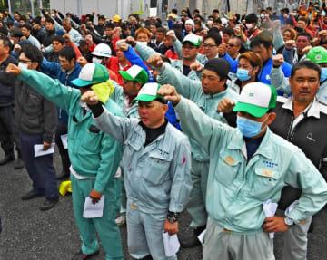 ストライキ決行で、気勢を上げる組合員=4日午前、那覇市港町(国吉聡志撮影)