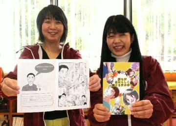 大分市内の市立小学校5年生に配布する冊子を手に、活用を呼び掛ける職員