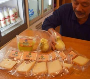 山田さんが県内食材を使って開発した3種類のチーズ(甲賀市信楽町神山・山田牧場)