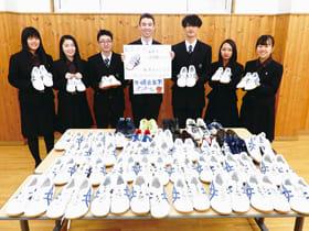 フィリピンの子どもたちへ贈る運動靴と支援活動に取り組んだ室蘭・海星学院高校の生徒会