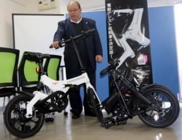 ツバメ・イータイムが新たに開発した折り畳み式電動アシスト自転車