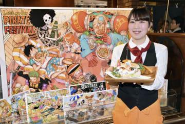 人気漫画ワンピースとファッションイベントTGCが連携したカフェ=5日、熊本市