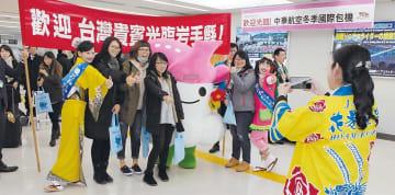 チャーター便で台湾から訪れた旅行客=2018年1月、岩手県花巻市の花巻空港