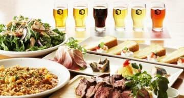 「ビール6種が楽しめるペアリングコース」