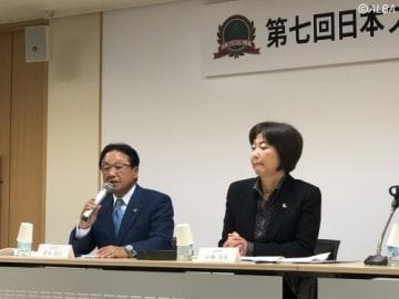 女性会員の受け入れをスタートさせるPGAの倉本昌弘会長(左)と小林浩美LPGA会長(撮影:ALBA)