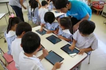 プログラミング教室「プログラミングキッズ」