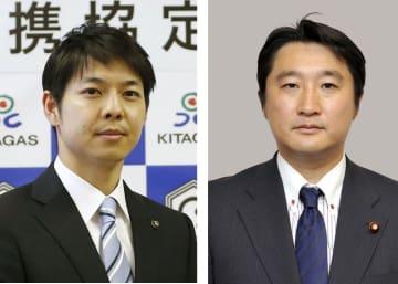 鈴木直道氏、石川知裕氏