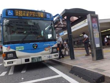 川崎市営バス(2016年7月撮影)