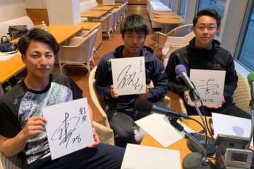 西武の新人3投手、森脇亮介・松本航・粟津凱士(左から)【写真提供:文化放送】