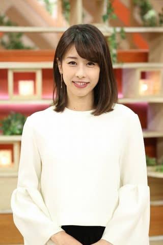 フジテレビ系で4月にスタートする夕方のニュース番組のメインキャスターに決まった加藤綾子さん=フジテレビ提供