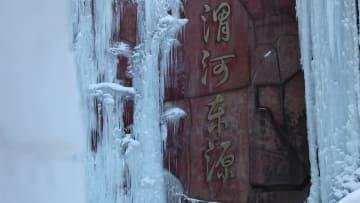 渭水の源流で美しい冬の木々を眺める 甘粛省定西市