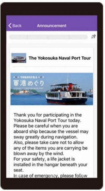 乗船中に閲覧できる、英語による文字情報