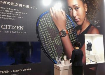 ジャパンウオッチコレクションのシチズン時計の展示=6日、東京都中央区