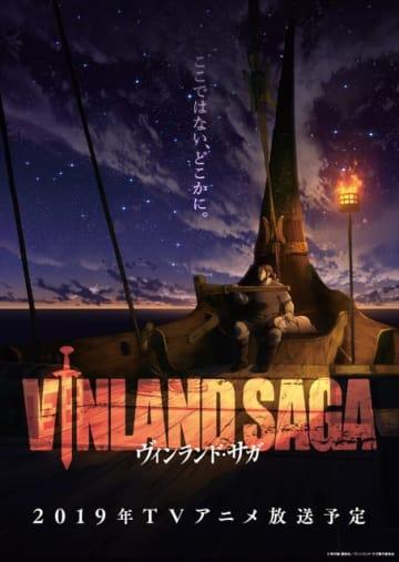 『ヴィンランド・サガ』第2弾ビジュアル(C)幸村誠・講談社/ヴィンランド・サガ製作委員会