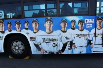 オリックスの主力選手がプリントされたラッピングバス【写真:広尾晃】
