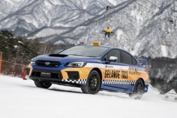DUNLOP WINTER MAX02 inゲレンデタクシー 栂池高原スキー場