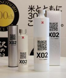ヤンマーと共同開発した沢の鶴の純米大吟醸酒「X02」=神戸市灘区大石南町1、沢の鶴資料館