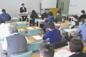 市内事業所の担当者が参加し開かれた軽減税率制度の説明会