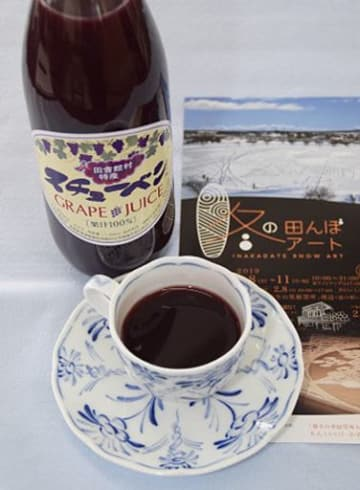 田舎館名産のスチューベンジュース(左奥)を使った温かい飲み物「キンダープンシュ」