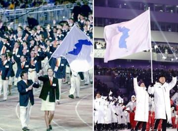 2000年シドニー五輪(左)、18年平昌冬季五輪(右)開会式で「統一旗」を掲げて合同で入場行進する韓国と北朝鮮の選手団