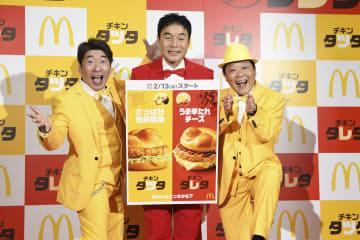日本マクドナルドのイベントに登場したダチョウ倶楽部の(左から)寺門ジモン、肥後克広、上島竜兵=7日、東京都内