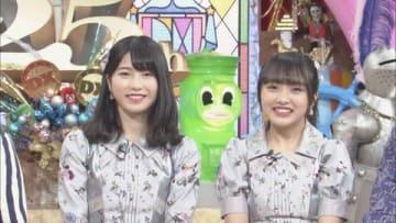 7日放送の「ダウンタウンDX」に出演する「AKB48」の横山由依さん(左)と向井地美音さん
