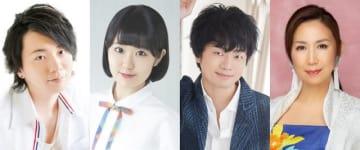 「NETFLIXアニメフェス スペシャルステージ ~ハシャげ、世界!~」出演者発表