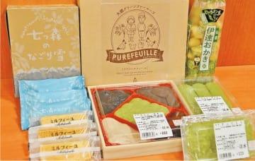 プリンミルフィーユ(中央上)をはじめ大郷産食材を使った品々