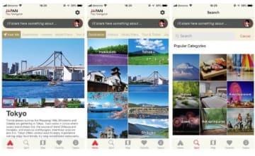 JAPAN Trip Navigatorホーム画面のイメージ(画像: JTB発表資料より)