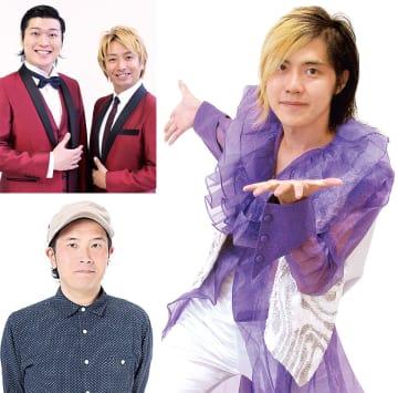 出演する岸本さん(右)、湘南デストラーデ(左上)、MORIYAMA(左下)