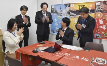 ギョーザの2018年の世帯当たり購入額で2年ぶりに日本一を奪還したことを喜ぶ浜松市の職員=8日午前、浜松市役所