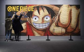 「ONE PIECE」巡回展が好評 四川省成都市