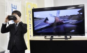 「ユーチューブ」の大分県警公式チャンネルで公開された、VRで交通事故が疑似体験できる動画=8日午後、大分県警本部