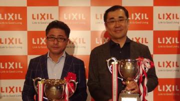 写真左からリフォーム部門大賞の星和住研・河原淳代表と新築部門大賞のアース・橋本雅志代表