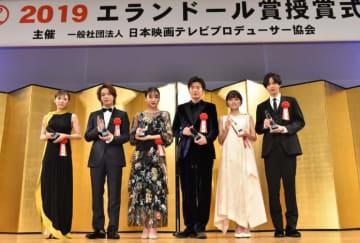 2019年エランドール賞授賞式(C)東京ニュース通信社