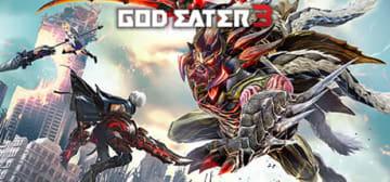 ドラマティック討伐アクション『GOD EATER 3』PC版がSteamにて発売開始!